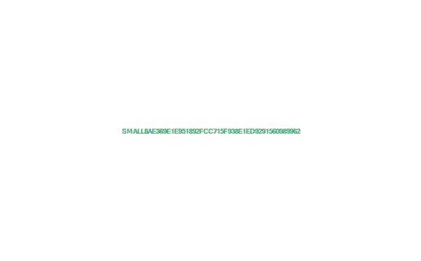 江西现新种恐龙化石 身长9米