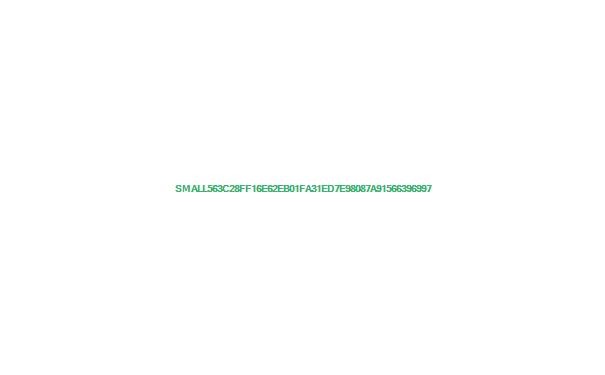2.9亿年前的史前脚印