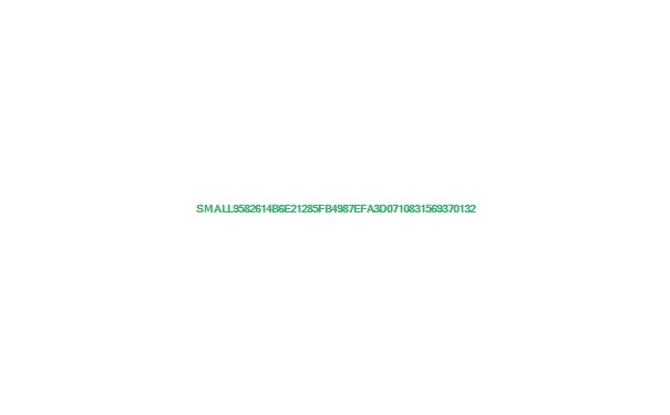 史前文明的未解之谜,南美大隧道宝物