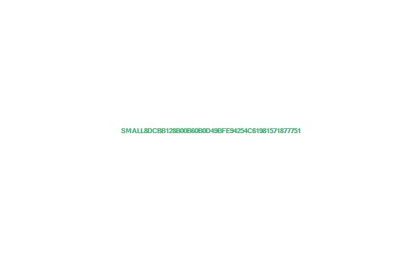 最恐怖的吃人树,奠柏(一靠近就会被缠绕到窒息而亡)