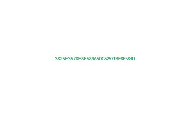 古代女子宫刑割哪里