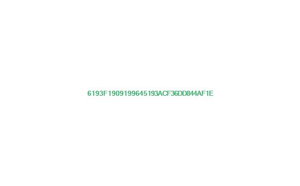 深圳和邦酒店闹鬼事件,无人敢拆的烂尾楼(一拆就死人)
