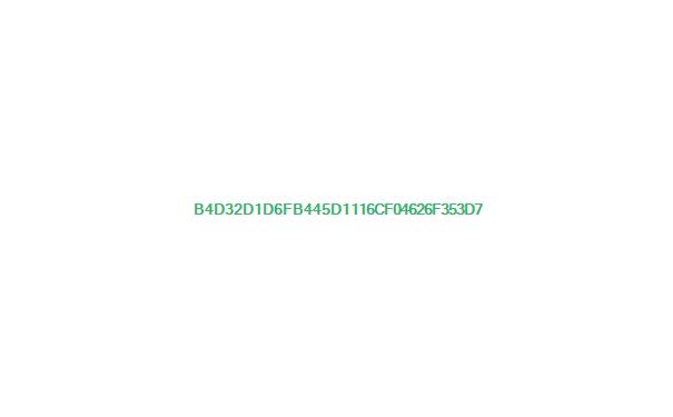 好奇号第二次在火星上空发现带有尾巴的UFO?