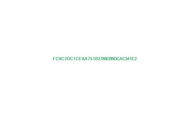 悬吊刑妇女视频