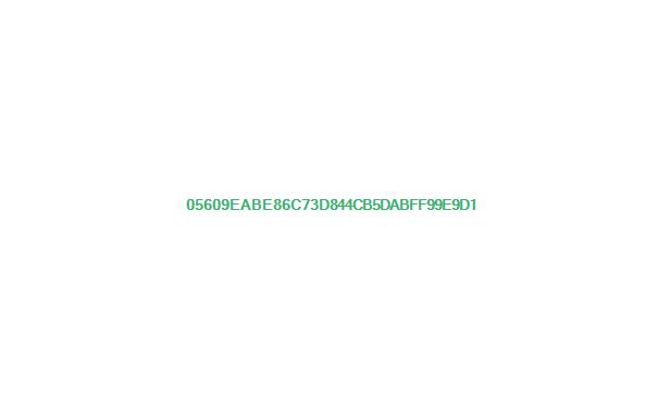 故宫地下拴着龙,锁龙井里藏真龙(图片)