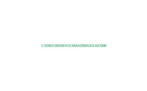 死神岛吃人图片