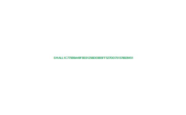 哥伦比亚的巴兰基亚狂欢节
