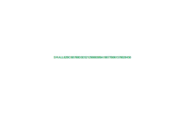 网传死神岛吃人图片,船到附近仪器失灵(5000生命被吞噬)