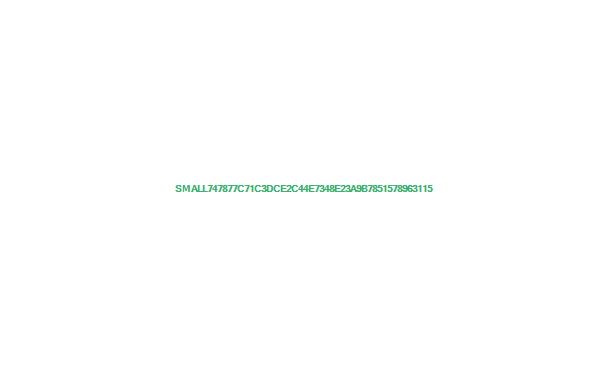 哥斯达黎加巨型石球之谜,直径十几米的石球是外星人信标
