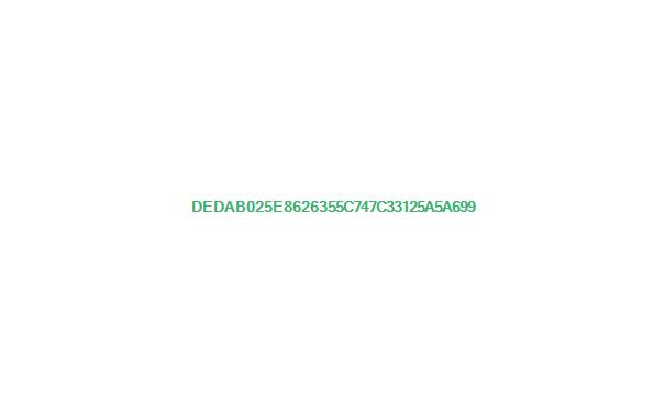 欧肯纳根湖水怪