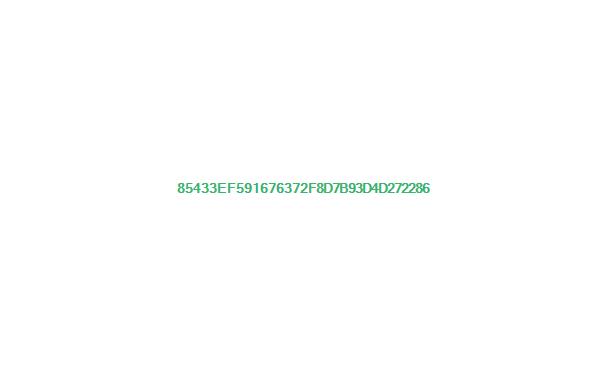 八达岭高速公路