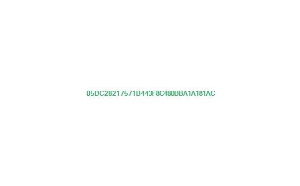 家里养乌龟对孩子好吗