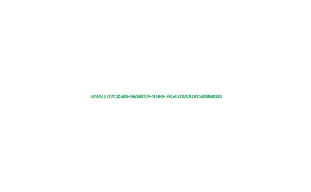 波士尼亚森林发现神秘圆形巨石