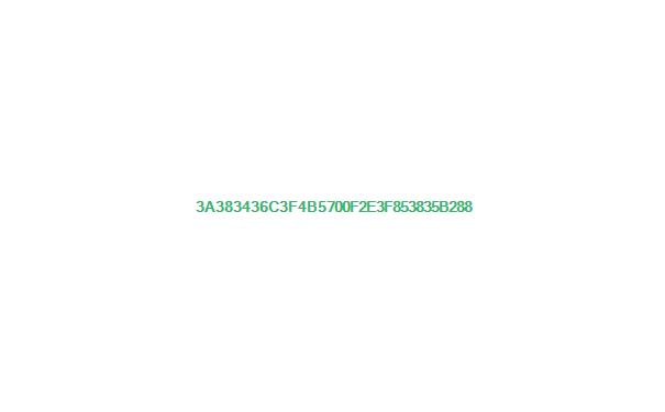 京城81号是真的存在吗 京城81号为什么被称为凶宅