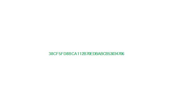 华航空难事件 诡异录音隐藏着什么秘密?