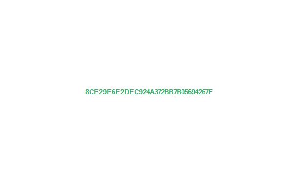诡异的墨西哥索诺拉巫术市场 动物的死尸竟然能辟邪【图】