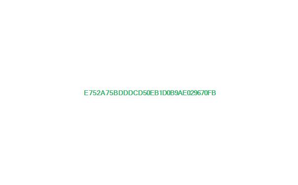 地球人是外星人的后代吗?外星人和地球人有关系吗