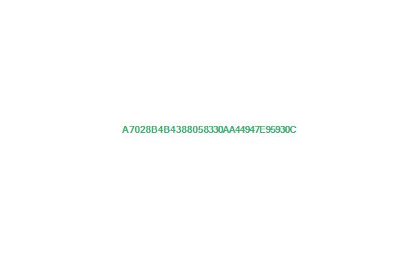 青藏铁路怪物袭人事件 绿血红毛怪是真的存在吗?