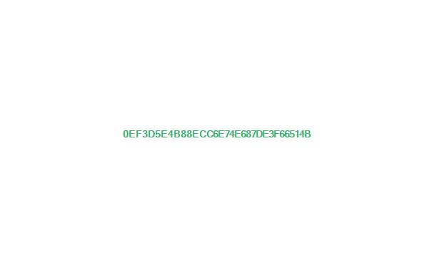 蒋介石炸黄河看到蛟龙是真的吗?蒋介石炸黄河真相是什么?