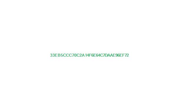闻名世界的中国贵州天书等你来解密【图】