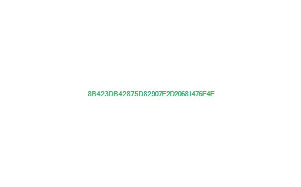 日本的恐怖杀人森林 每走20分钟就能遇到一具死尸【图】