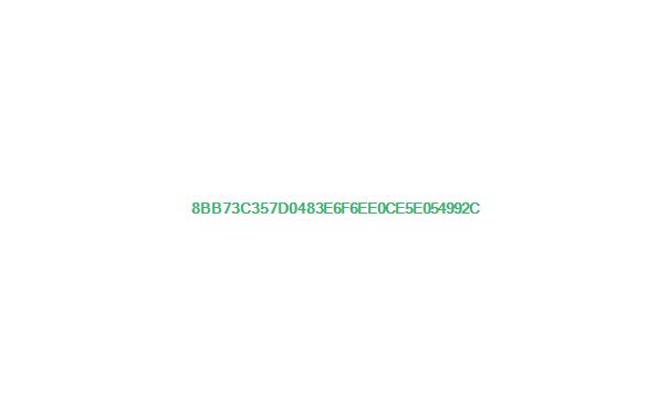 太阳墓究竟是什么民族部落的墓地?带你解密太阳墓之谜