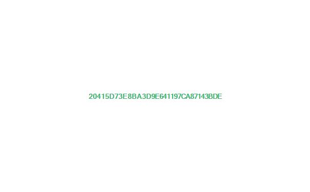 九龙抬尸棺是真的存在吗 九龙抬尸棺和东夏国有关系吗