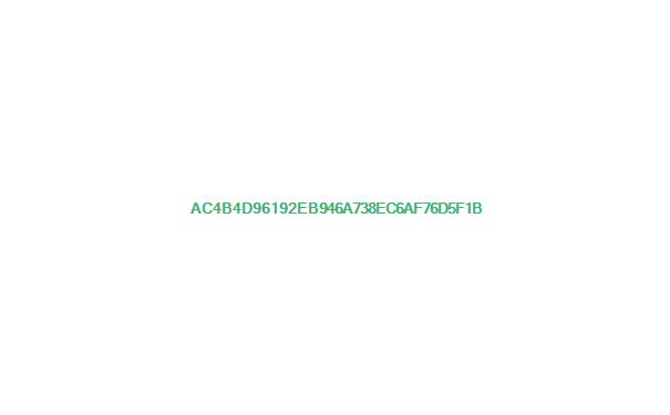 四川镇水神兽被挖后暴雨数天 是惹怒了神灵吗