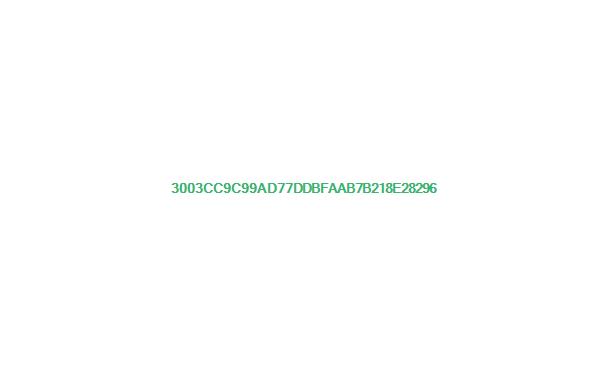 93年广九铁路广告事件是怎么回事 93年广九铁路广告真的闹鬼吗