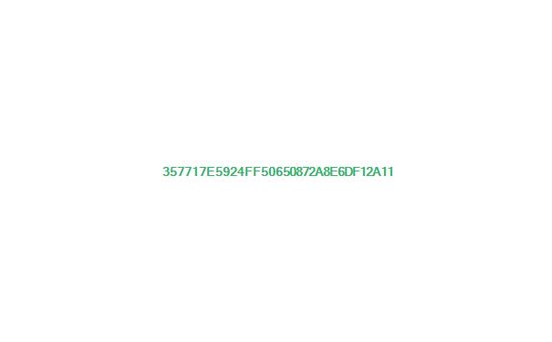 上海林家宅37号灵异事件是真的假的?经过和真相曝光【图】