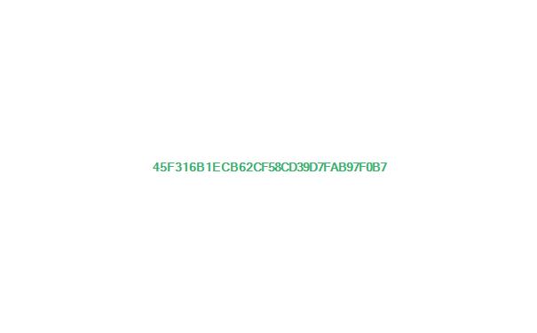 鸮人真的存在吗 鸮人是猫头鹰吗