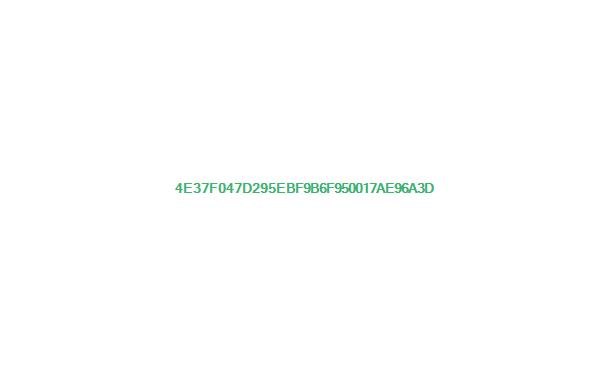 外星人藏匿在地球哪里?世界上有外星人吗