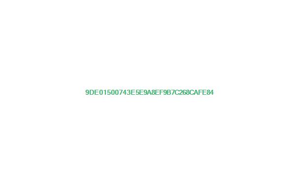 上海林家宅37号神秘事件是怎么回事 林家宅37号真的闹鬼吗