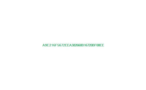 迷人湖之谜