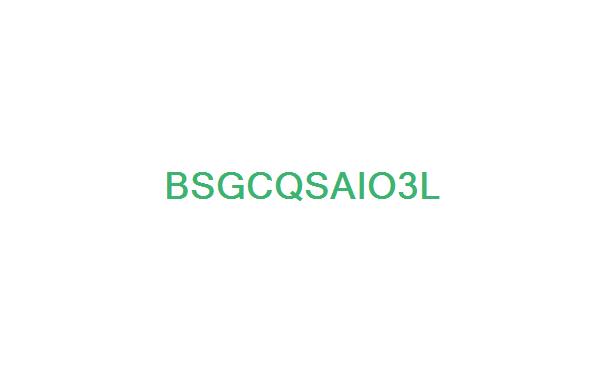 曝:西班牙政府公布外星人绝密档案