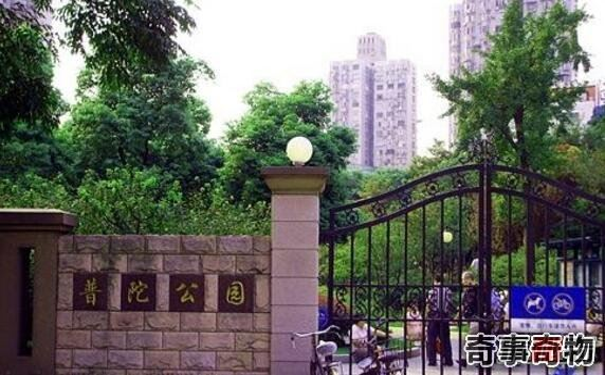 上海普陀公园之阴阳街 无法避免车祸的乱葬岗【图】