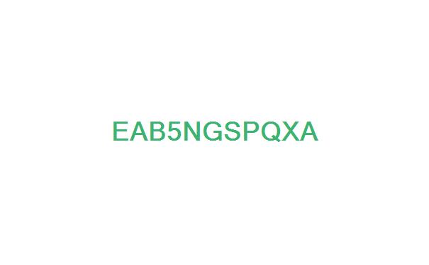 锁龙井的蛟被挖出来过 锁龙井真实事件曝光震惊众人【图】