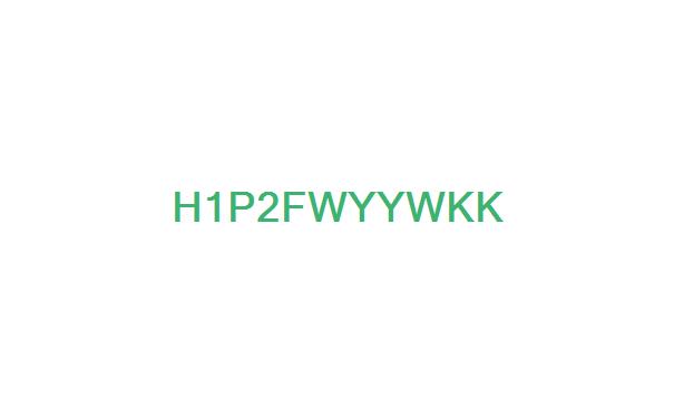 特洛伊城的毁灭