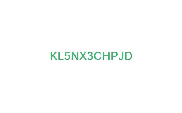 NBA巨星尼克杨冠名黑人问号,与中国明星表情帝大比拼