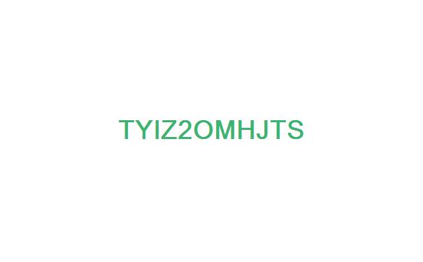 江苏发现大墓与鬼吹灯小说相似 考古学家激动不已